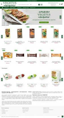Online shop vegetarian food - website created in web-studio webPCstudio