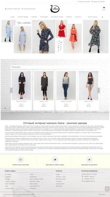 Wholesale online store women's clothing - website created in web-studio webPCstudio