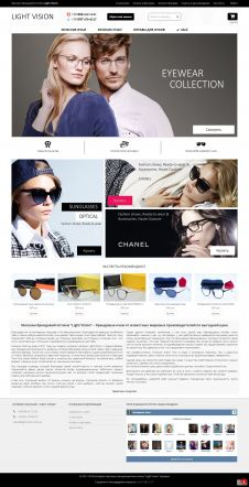 Shop branded optics - website created in web-studio webPCstudio