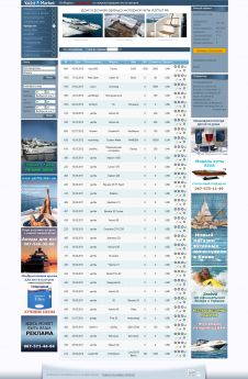 Portal №1 sale and purchase of yachts and boats - website created in web-studio webPCstudio