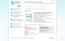 Disinfection and cleaning products - website created in web-studio webPCstudio