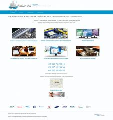 Prevention and repair of computers and laptops - website created in web-studio webPCstudio