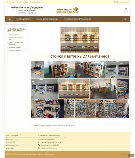 Production of furniture and accessories with pallets - website created in web-studio webPCstudio