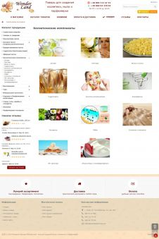 Goods for making cosmetics, soaps and perfumes - website created in web-studio webPCstudio