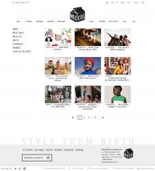 Conceptual clothes, shoes, toys for children - website created in web-studio webPCstudio